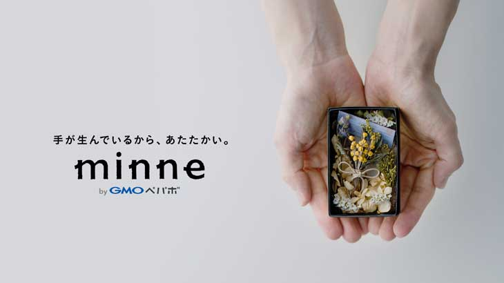 minne_keyvisual_pic