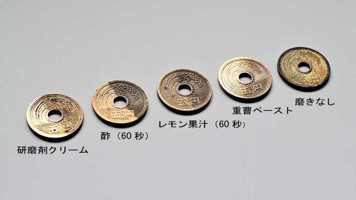 Comparison photo of brass material color