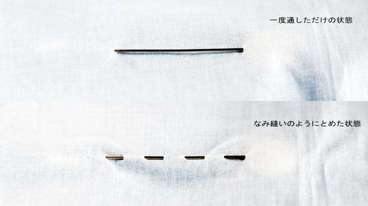 Photo-of-how-to-fasten-the-brooch