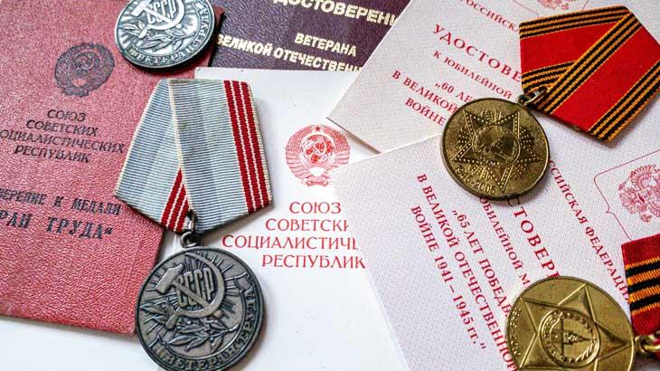 Image of emblem