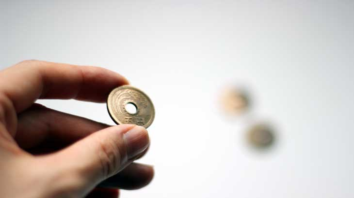 A-5-yen-coin-made-of-brass-which-is-an-alloy